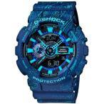 ショッピングShock G-SHOCK Gショック ジーショック カシオ CASIO ペア限定モデル アナデジ 腕時計 ミストテクスチャー ブルー GA-110TX-2AJF 国内正規モデル