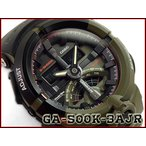 G-SHOCK Gショック ジーショック CHARI & CO 限定モデル チャリアンドコー CASIO カシオ アナデジ 腕時計 ブラック グリーン GA-500K-3AJR 国内正規モデル