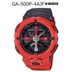 ショッピングShock G-SHOCK Gショック ジーショック パンチング・パターン・シリーズ カシオ CASIO アナデジ 腕時計 ブラック レッド GA-500P-4AJF 国内正規モデル