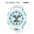 ショッピングShock G-SHOCK Gショック ジーショック カシオ CASIO アナデジ 腕時計 ホワイト ミントグリーン ブルー GA-500WG-7AJF 国内正規モデル