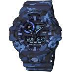 ショッピングShock G-SHOCK Gショック ジーショック カモフラ カシオ CASIO ワールドタイム アナデジ 腕時計 ネイビー GA-700CM-2AJF 国内正規モデル