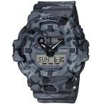 ショッピングShock G-SHOCK Gショック ジーショック カモフラ カシオ CASIO ワールドタイム アナデジ 腕時計 グレー GA-700CM-8AJF 国内正規モデル