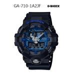 ショッピングShock G-SHOCK Gショック ジーショック カシオ CASIO アナデジ 腕時計 ブラック ブルー GA-710-1A2JF 国内正規モデル