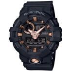ショッピングShock G-SHOCK Gショック ジーショック カシオ CASIO アナデジ 腕時計 ブラック ローズゴールド GA-710B-1A4JF  国内正規モデル