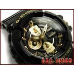ショッピングCASIO CASIO G-SHOCK カシオ Gショック ジーショック 逆輸入海外モデル GARISH GOLD SERIES  アナログ 腕時計 ゴールド ブラック GAC-100BR-1A