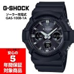 G-SHOCK Gショック ジーショック ソーラー カシオ CASIO アナデジ 腕時計 オールブラック GAS-100B-1 逆輸入海外モデル