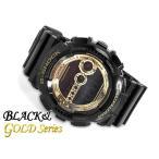 G-SHOCK ジーショック Gショック g-shock gショック Black×Gold Series 限定 GD-100GB-1 G-SHOCK Gショック