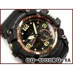G-SHOCK Gショック ジーショック MUDMASTER マッドマスター 逆輸入海外モデル  カシオ CASIO アナデジ 腕時計 ブラック ローズゴールド GG-1000RG-1A