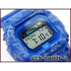 G-SHOCK Gショック カシオ CASIO デジタル 腕時計 Gライド G-LIDE ブルー 花柄 GLX-5600F-2ER GLX-5600F-2
