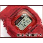 CASIO Gショック G-LIDE 花柄 GLX-5600F-4ER