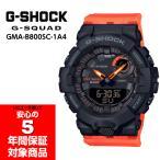 G-SHOCK GMA-B800SC-1A 限定モデル ブラック オレンジ アナデジ メンズ モバイルリンク 腕時計 CASIO カシオ 逆輸入海外モデル