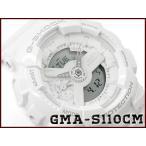 G-SHOCK Gショック ジーショック カシオ CASIO 限定モデル S Series Sシリーズ アナデジ 腕時計 オールホワイト GMA-S110CM-7A1
