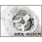 CASIO Gショック 限定 アナデジ腕時計 GMA-S110CM-7A2