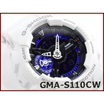 CASIO Gショック 限定 アナデジ腕時計 GMA-S110CW-7A3