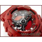 CASIO Gショック 限定 アナデジ腕時計 GMA-S110F-4A