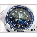 G-SHOCK Gショック GULFMASTER ガルフマスター 逆輸入海外モデル CASIO カシオ アナデジ 腕時計 アイスブルー ホワイト GN-1000C-8A