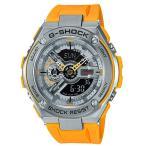 ショッピングG-SHOCK G-SHOCK Gショック ジーショック G-STEEL Gスチール カシオ CASIO アナデジ メンズ 腕時計 シルバー イエロー GST-410-9AJF 国内正規モデル