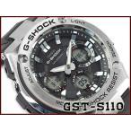 カシオ Gスチール CASIO G-SHOCK GST-S110-1A
