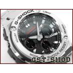 G-SHOCK Gショック カシオ CASIO Gスチール G-STEEL ソーラー アナデジ メンズ 腕時計 ブラック シルバー GST-S110D-1A