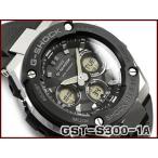 ショッピングg-shock ブラック G-SHOCK Gショック Gスチール G-STEEL 海外モデル カシオ ソーラー アナデジ メンズ 腕時計 ブラック シルバー  GST-S300-1A