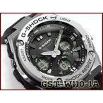 G-SHOCK Gショック ジーショック Gスチール 海外モデル CASIO ソーラー 電波時計 メンズ 腕時計 ブラック シルバー GST-W110-1A