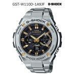 ショッピングShock G-SHOCK Gショック ジーショック Gスチール カシオ CASIO 電波ソーラー アナデジ メンズ 腕時計 シルバー ゴールド ブラック GST-W110D-1A9JF 国内正規モデル