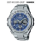 ショッピングShock G-SHOCK Gショック ジーショック G-STEEL Gスチール カシオ CASIO 電波ソーラー アナデジ メンズ 腕時計 シルバー ブルー GST-W110D-2AJF 国内正規モデル