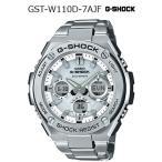 ショッピングShock G-SHOCK Gショック ジーショック G-STEEL Gスチール カシオ CASIO 電波ソーラー アナデジ メンズ 腕時計 シルバー ホワイト GST-W110D-7AJF 国内正規モデル