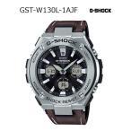 ショッピングShock G-SHOCK Gショック ジーショック G-STEEL Gスチール カシオ CASIO 電波ソーラー アナデジ メンズ 腕時計 シルバー ブラック GST-W130L-1AJF 国内正規モデル