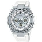 ショッピングG-SHOCK G-SHOCK Gショック ジーショック G-STEEL Gスチール カシオ CASIO 電波 ソーラー メンズ 腕時計 シルバー ホワイト GST-W310-7AJF 国内正規モデル