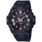 ショッピングShock G-SHOCK Gショック G-STEEL ペアモデル限定 プレシャス・ハート・セレクション 電波 ソーラー 腕時計 ブラック ローズゴールド GST-W310BDD-1AJF 国内正規モデル