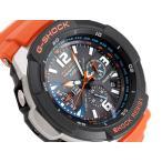 G-SHOCK Gショック ジーショック g-shock gショック SKY COCKPIT 電波ソーラー ブラック オレンジ GW-3000M-4A 腕時計