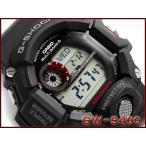 ショッピングGW G-SHOCK Gショック ジーショック g-shock gショック 電波 ソーラー 腕時計 RANGEMAN レンジマン ブラック GW-9400-1CR