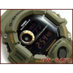 ショッピングGW G-SHOCK Gショック ジーショック 電波 ソーラー 腕時計 RANGEMAN レンジマン カーキグリーン ブラック GW-9400-3