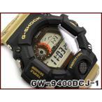 ショッピングGW G-SHOCK Gショック 海外モデル マスター・イン・デザート・カモフラ 限定 レンジマン カシオ 電波 ソーラー 腕時計 ブラック ベージュ カーキ GW-9400DCJ-1