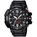 ショッピングGW カシオ Gショック スカイコックピット CASIO G-SHOCK SKY COCKPIT 電波 ソーラー 電波時計 腕時計 メンズ ブラック アナログ GW-A1100-1AJF 国内正規品