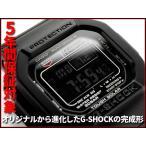 ショッピングGW G-SHOCK Gショック ジーショック g-shock gショック 国内モデル限定 電波ソーラー オールブラック GW-M5610-1BJF 国内正規モデル