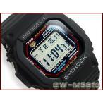 G-SHOCK Gショック ジーショック g-shock gショック 電波 ソーラー GW-M5610-1 ブラック 腕時計 G-SHOCK Gショック