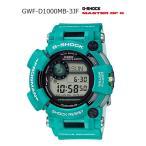 ショッピングShock G-SHOCK Gショック ジーショック フロッグマン マスターオブG CASIO カシオ 電波 ソーラー デジタル 腕時計 エメラルドグリーン GWF-D1000MB-3JF 国内正規モデル