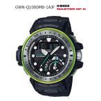 ショッピングShock G-SHOCK Gショック ジーショック ガルフマスター CASIO カシオ 電波 ソーラー アナデジ 腕時計 ブラック エメラルドグリーン GWN-Q1000MB-1AJF 国内正規モデル