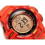CASIO PRO TREK PROTREK カシオ プロトレック 逆輸入海外モデル トリプルセンサー搭載 ソーラー デジタル 腕時計 オレンジ PRG-270-4ACR PRG-270-4