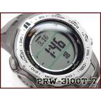プロトレック PROTREK カシオ CASIO 逆輸入海外モデル 電波 ソーラー デジタル 腕時計 シルバー PRW-3100T-7