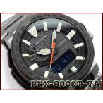 プロトレック PROTREK MANASLU マナスル カシオ CASIO 逆輸入海外モデル 電波 ソーラー アナデジ 腕時計 ブラック シルバー PRX-8000T-7A