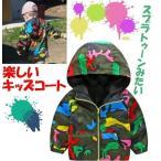 ショッピング子供服 子供服 迷彩 緑 カラフル (130cm) 男の子 女の子 キッズ フード付きジャケット ウインドブレーカー
