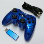 PS3 Mini Pro Elite コントローラー(要有線使用)