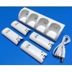 Wii ダブルリモコンチャージスタンド4連(ホワイト)(電池パック4個付属)