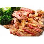 サーロインステーキ 1kg 訳あり 牛