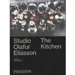 Studio Olafur Eliasson: The Kitchen/スタジオ オラファー・エリアソン:ザ・キッチン
