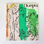 【古書】ジャック・ラセーニュによるシャガール伝/Jacques Lassaigne【マルク・シャガールのオリジナル・リトグラフ版画収録】