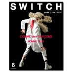 【ポイント5倍】SWITCH Vol.36 No.6 特集:川久保玲 白の衝撃 Comme des Garcons Homme Plus
